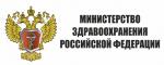 Минздрав РФ на сайт